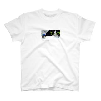 レペゼンゲラゴ T-shirts