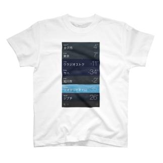 サハは寒い T-shirts