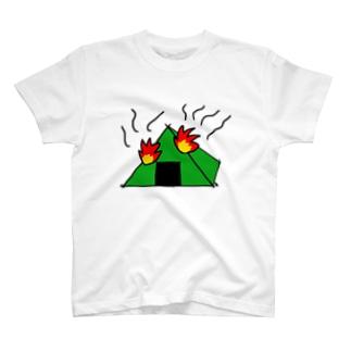 行楽シーズンってテント燃えがちだよね T-shirts