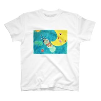 未来に向かって T-shirts