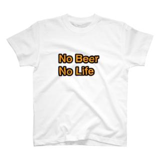 No Beer No Life T-shirts