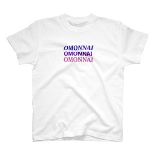 おもんない T-shirts