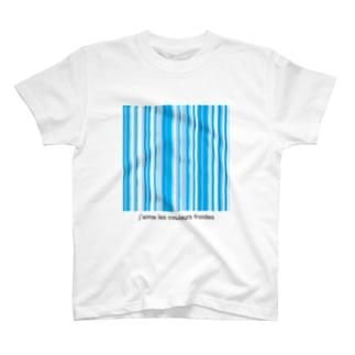 Fractionの寒色が好きなのよ T-shirts