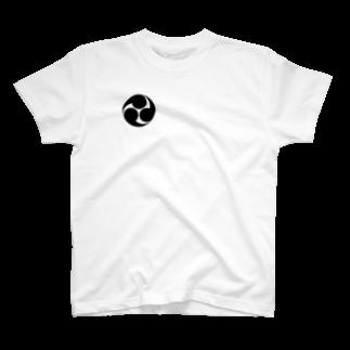 hi&coの三つ巴 T-shirts