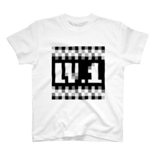 レベル1(黒) T-shirts