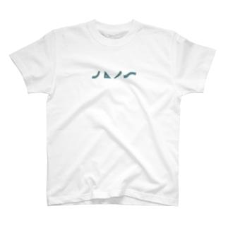 ものさしBG T-Shirt