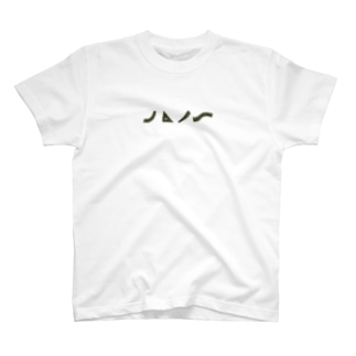 ものさしGR T-Shirt