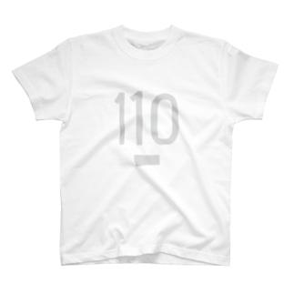 110サイズの子ども専用Tシャツ T-shirts
