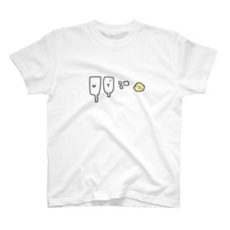 飲み物足し算=ハイボール T-shirts