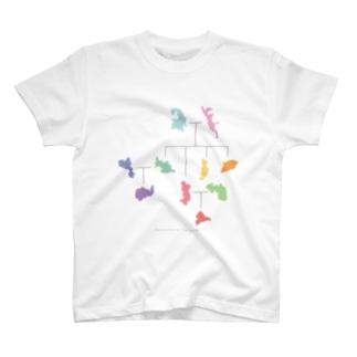 小笠原家系図グッズ〈カラフル〉 T-Shirt