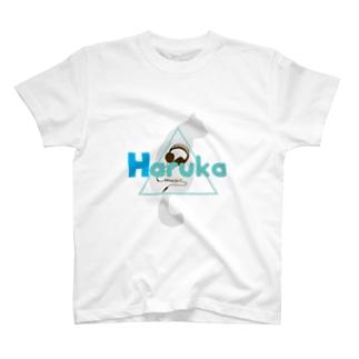 悠【はるか】 T-shirts