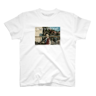 Who is this kid? - 恐竜グッズ T-shirts