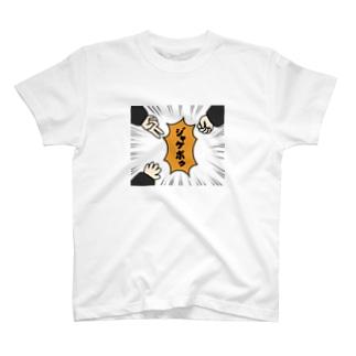 ジャケポゥT T-shirts