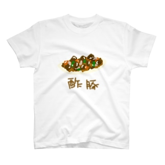 酢豚 T-shirts