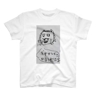 ギャー子(ネコ) T-shirts