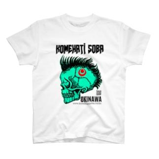 米八そば沖縄本店 T-shirts
