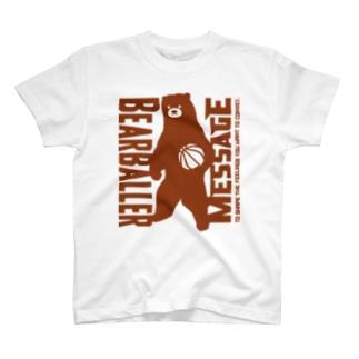 BEAR BALLER T-Shirt