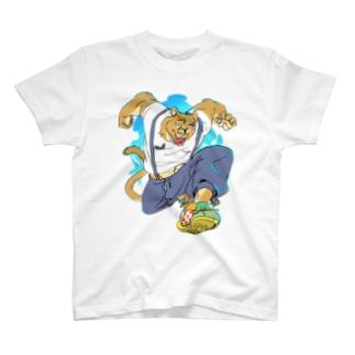 サマー休み T-Shirt
