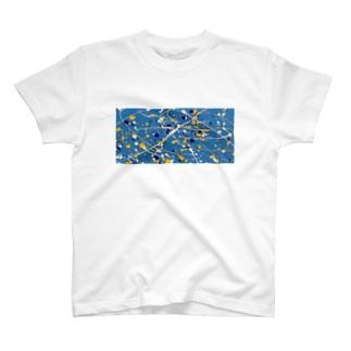 えのぐ夏 T-shirts