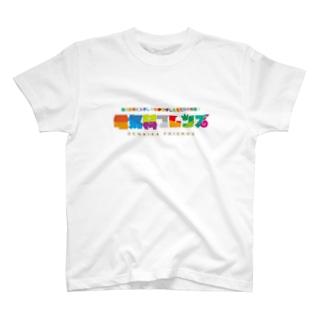 denkika T-shirts