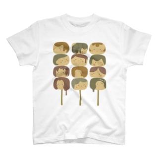 焼きまんじゅう T-shirts