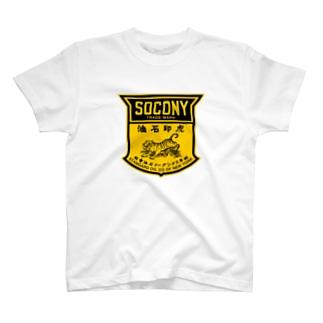 SOCONY 虎印石油 T-shirts