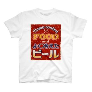 よく冷えたビール T-shirts