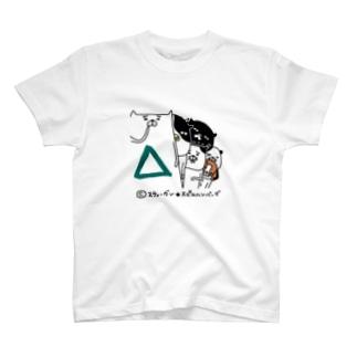 アベンニャーズ△ T-shirts