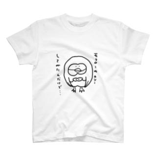 nm×m T-shirts