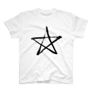 星に命をかけるT T-shirts