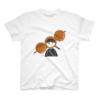 いおりのだんご少女 T-shirts