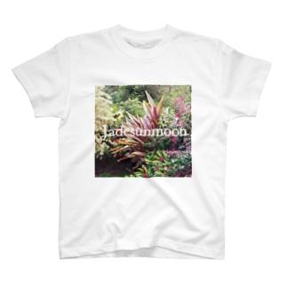 ハワイ島Botanical カラー付き T-shirts
