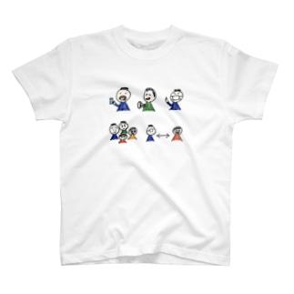ソーシャルディスタンス2021 T-shirts