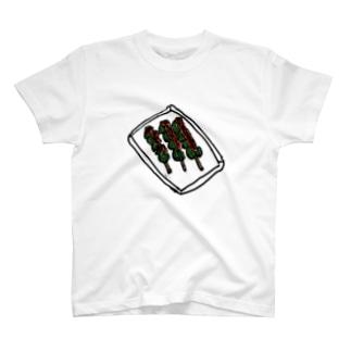 クサダンゴ T-shirts