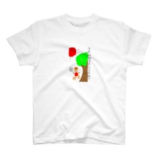 夏夏夏夏あっつい夏 T-shirts