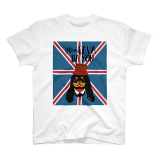 He's gentle CAVA DA YOU T-shirts
