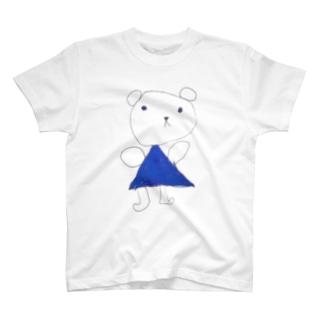 くまちゃん~青いお出かけ服~ T-shirts