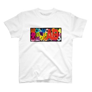 血液型AB型 T-shirts