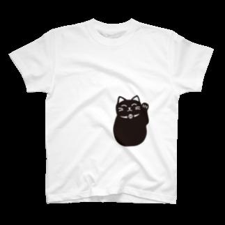 フォーヴァの招き猫 T-shirts