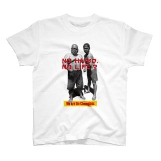 ハワイな二人〜Champion ver. T-shirts