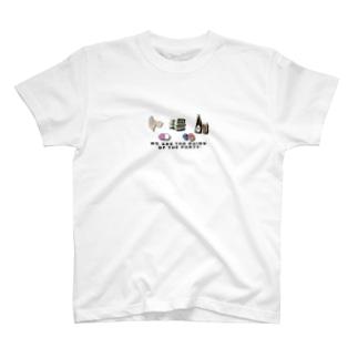 Ruins. T-shirts
