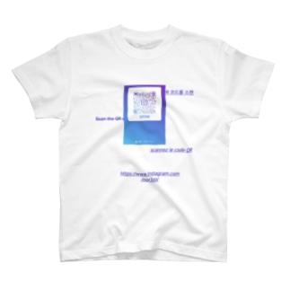 自己紹介 T-shirts