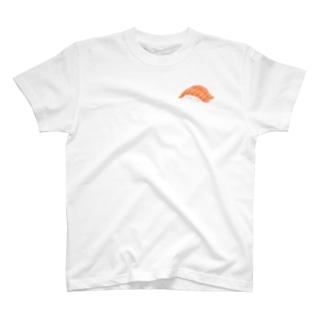 お寿司が食べたい_サーモン T-shirts
