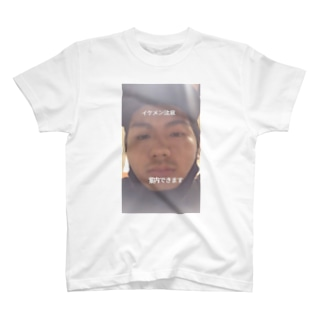 ミナミで浮ける西成おすすめ T-shirts