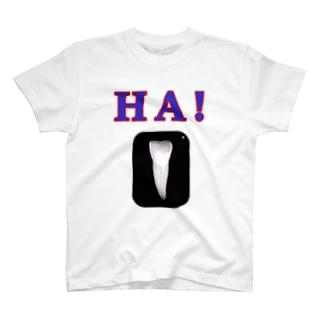 HA! T-shirts