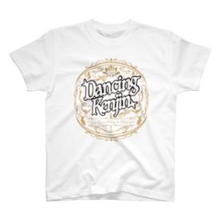 ダンシング県人 T-Shirt