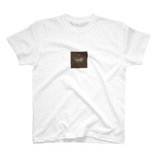 コーヒー片手に日本語教育ニュース T-shirts