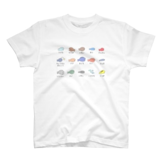 魚たくさん T-shirts