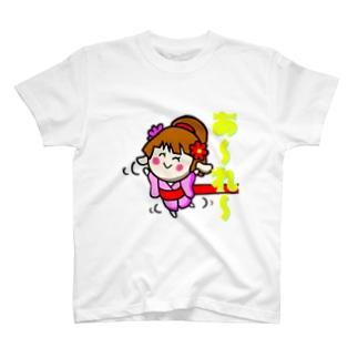 お江戸町娘 T-shirts