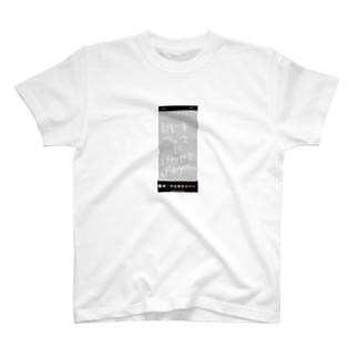 ケヤフェスに行かせてください T-shirts